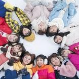 ふわふわ、2ndデジタル写真集を発売 平塚日菜「ステージ上とは違う10人を見ていただけたら」
