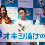 ジャガー横田、息子・大維志くんと親子共演 白衣姿に「お父さんみたい!」と感激