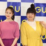 今田美桜、馬場園梓と春ファッション披露 「今年もお芝居などを丁寧に頑張りたい」