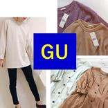【GU】完売前に急げ!売り切れ必至アイテム3選