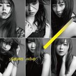 AKB48総選挙の開催断念、指原莉乃は「上のおじさんたちを変えなきゃAKBはだめ」と進言