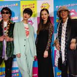 『ザ・ローリング・ストーンズ展』が開幕! オープニングイベントにChar、鮎川誠、シシド・カフカら登場