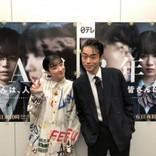 菅田将暉がランクイン『先生役が似合う有名人 TOP10』 永野芽郁も納得の結果に