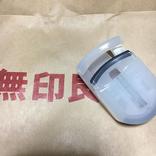 【無印】デパコス級! 390円携帯用ビューラーが神!