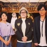 『ゴロウ・デラックス』出演で話題の江口寿史、開催迫る『彼女展』のグッズ公開「ええやろ」