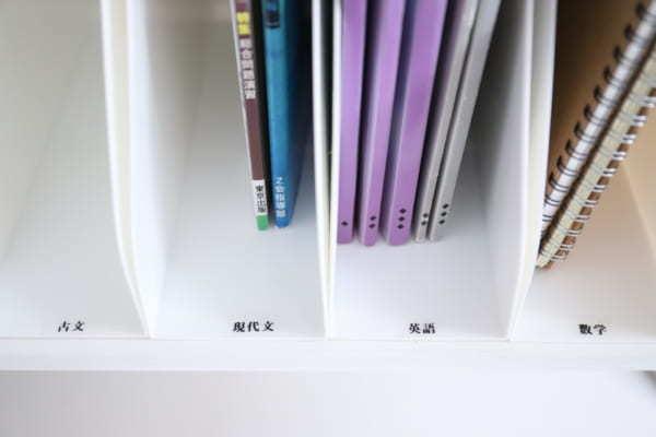 真っ白な収納アイテム その①A4ファイルスタンド5