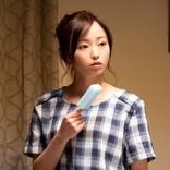 元欅坂46・今泉佑唯、映画初出演決定 松本穂香と姉妹に