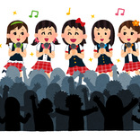 「平成の女性アイドルグループ」ランキング!「AKB」「ハロプロ」「ももクロ」は何位だ?