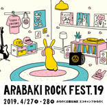 『ARABAKI ROCK FEST.19』追加出演アーティスト&タイムテーブルを発表 『荒吐宵祭19 -GROWING UP TO 20-』の開催も決定