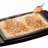 【マニア歓喜】ステーキガスト、鉄板にチーズだけが詰まった謎の商品を発売してしまう! もはや風呂!!