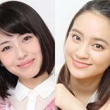 浜辺美波に岡田結実も! この春高校を卒業した人気若手女優・俳優たち