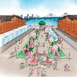 春の風物詩!港一望の「フラワーガーデン2019」が横浜赤レンガ倉庫に登場