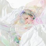 【先ヨミ・デジタル】Reol『文明EP』が941DLで現在首位 延期となっていたC&K新アルバムが続く