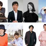 『OTONA MUSIC PARADISE―大人音楽園―』 今春、渋谷にて開催決定!