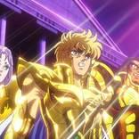 TVアニメ『 聖闘士星矢 セインティア翔 』  第7話「十二宮の死闘! 恐るべき邪霊の幻惑」  【感想コラム】