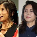 山口智子、松嶋菜々子!「好きな90年代ドラマ」女優ランキング