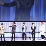 """AnimeJapan 2019 """"キンプリ""""放送直前SPステージ緊急開催"""