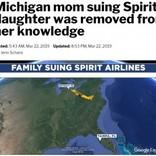 オーバーブッキングで15歳娘を降機させた米スピリット航空に母親が訴訟起こす