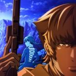 アニメ『かつて神だった獣たちへ』7月から放送決定 新ビジュアル解禁