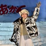 厳寒の阿寒湖上で響く島谷ひとみさんの歌声!神秘のアイヌ文化との奇跡のコラボレーション「冬の自然・アイヌ文化熱中フェス ~Just this once in AKAN~」