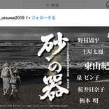 Sexy Zone中島健人のピアノ&ベッドシーン予告「身が持たない」ファン悶絶