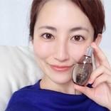 """福田彩乃の""""女優化""""が止まらない 美しいセルフィーの数々に称賛の声"""