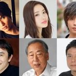 石原さとみ主演『Heaven?』7月スタート 共演に福士蒼汰&志尊淳