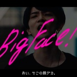 顔デカ、小顔矯正、ホラー…永野原作、斎藤工主演「MANRIKI」11.29公開