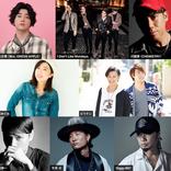 Kis-My-Ft2、最新アルバムでMrs. GREEN APPLEら豪華アーティストとコラボ