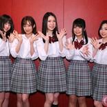 AKB48 茂木忍の主演舞台『カーテンコール』が開幕 主要キャスト5人が見どころを語る