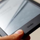 Amazon「Kindle週替わりまとめ買いセール」で最大50%オフ!