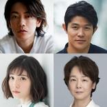 佐藤健・鈴木亮平・松岡茉優が家族に、映画「ひとよ」公開決定