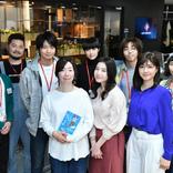 吉高由里子 向井理らをドラマ原作者が絶賛「原作をはるかに超えて魅力的」