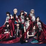 根本宗子、異色アイドルグループGANG PARADE(ギャンパレ)を迎えて、新作ミュージカルを上演