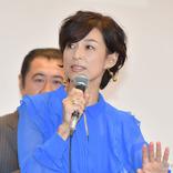 鈴木保奈美、現在も可愛い! 『スーツ』での髪型に注目