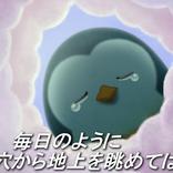 ソ・ジソブのおすすめコメント入り! 韓国版『いま、あい』オリジナルオープニングアニメ映像解禁!