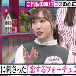 須田亜香里、恋チュンへの想い「誰よりも私にピッタリ」
