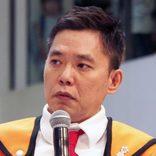 爆問・太田光が『サンジャポ』欠席 前日『ENGEI』で転倒し頭部強打の放送事故