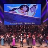 『ディズニー・オン・クラシック ~まほうの夜の音楽会 2019』の開催が決定 7年ぶりに「アラジン」をフィーチャー