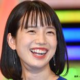 この可愛さは反則級! テレビ朝日弘中綾香アナ、舌出しウィンクショット公開で大反響