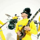 POLYSICS・The Vocoders 同メンバーによる別バンドの同一楽曲、MV2作品一挙公開