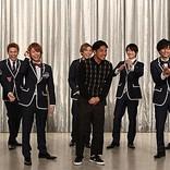 Kis-My-Ft2が明日放送『アウト×デラックスSP』に初登場、FC岐阜の竹田忠嗣とダンス