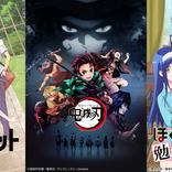 2019年春&GWアニメがHuluに続々登場、話題作も網羅! さらに旧作も配信中