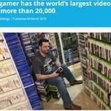 全部プレイしたの? 世界記録となる2万139本のゲームソフトを持つ男