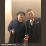 水道橋博士が復帰、爆笑問題・太田光と『テレ朝』でバッタリ 「大丈夫? お互いに!」