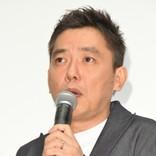 番組復帰の太田光、水道橋博士のSNSに登場 笑顔の2人に涙するファンも