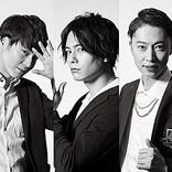 吉本坂46「今夜はええやん」収録曲決定!&イケメンユニット誕生