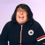 ガリガリガリクソンの『47kgやせ』にネット震撼 「別人じゃん」「誰!?」