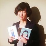 """韓国現代文学特集:チョ・ナムジュ来日記念トークイベントレポート""""『82年生まれ、キム・ジヨン』から見える日韓の風景""""/The power of""""K""""literature Issue:Cho Nam Joo Talk Event"""
