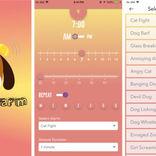 寝坊しがちな人へ:犬の鳴き声や銃声など変わった音で起こしてくれる目覚ましアプリ